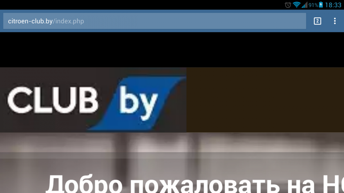 Screenshot_2017-02-01-18-33-21.thumb.png.bdecc5caf9347f2da2b7fc1fccbff492.png