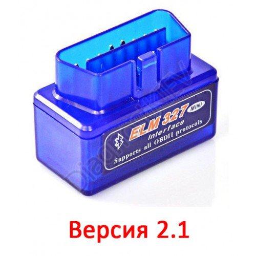 blue-v21-500x500watermark.jpg