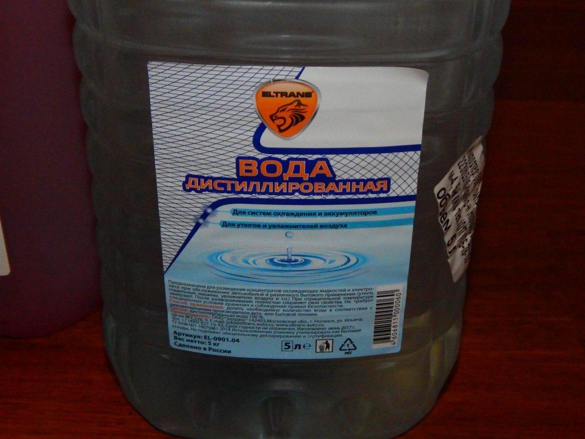 охлаждающая жидкость для ситроен с8