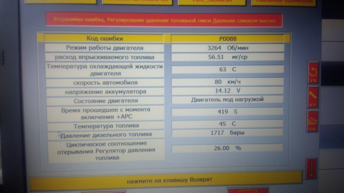 IMG-69992320614631e4d0ffc72854cbf9e5-V.jpg