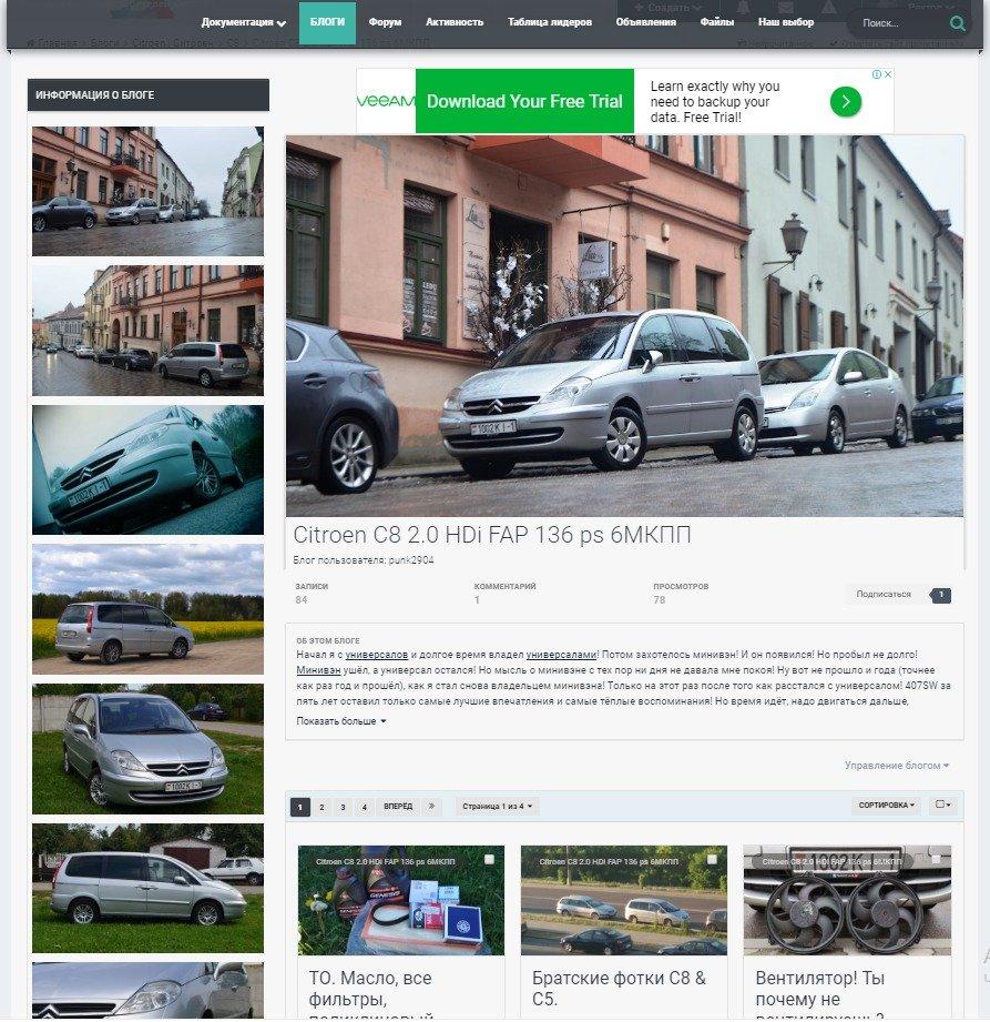 блоги2.jpg