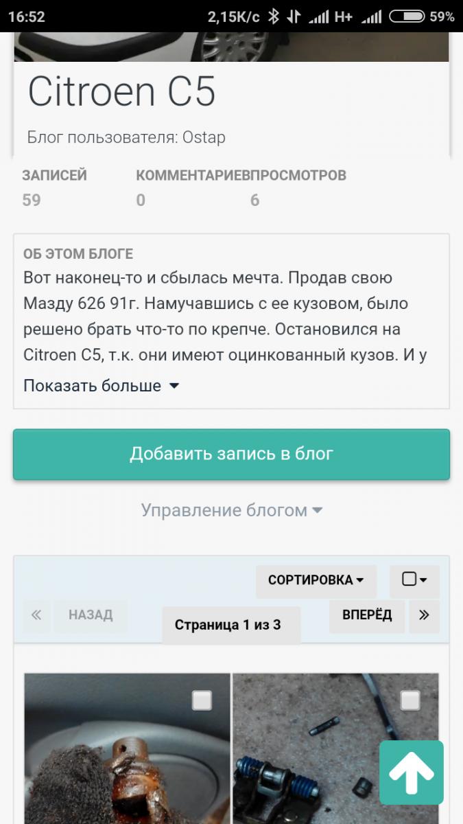 Screenshot_2018-08-22-16-52-37-029_com.android.chrome.png