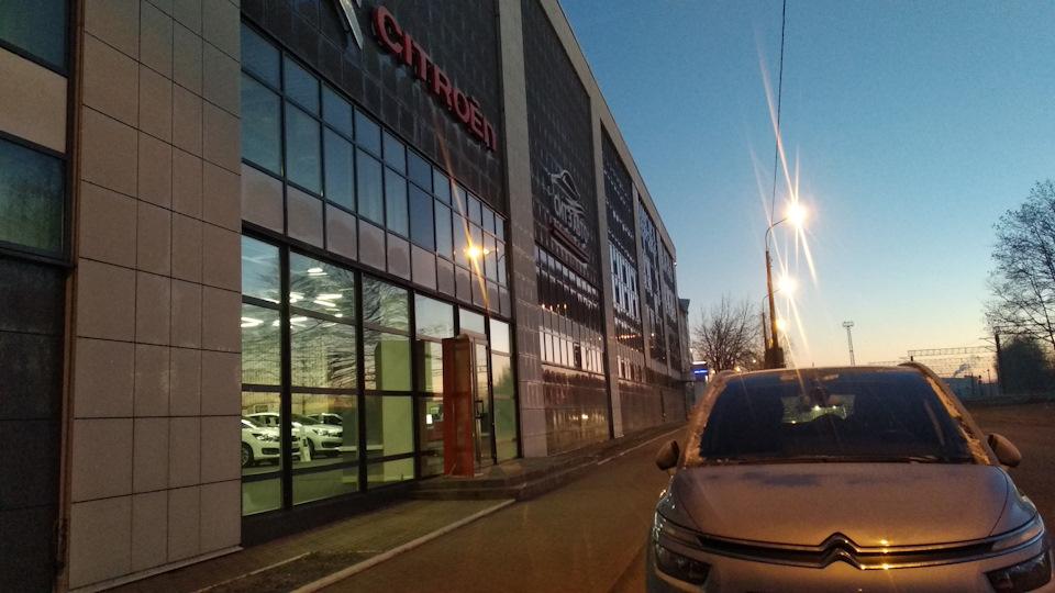 Шиномонтаж у дилера Citroen в Минске