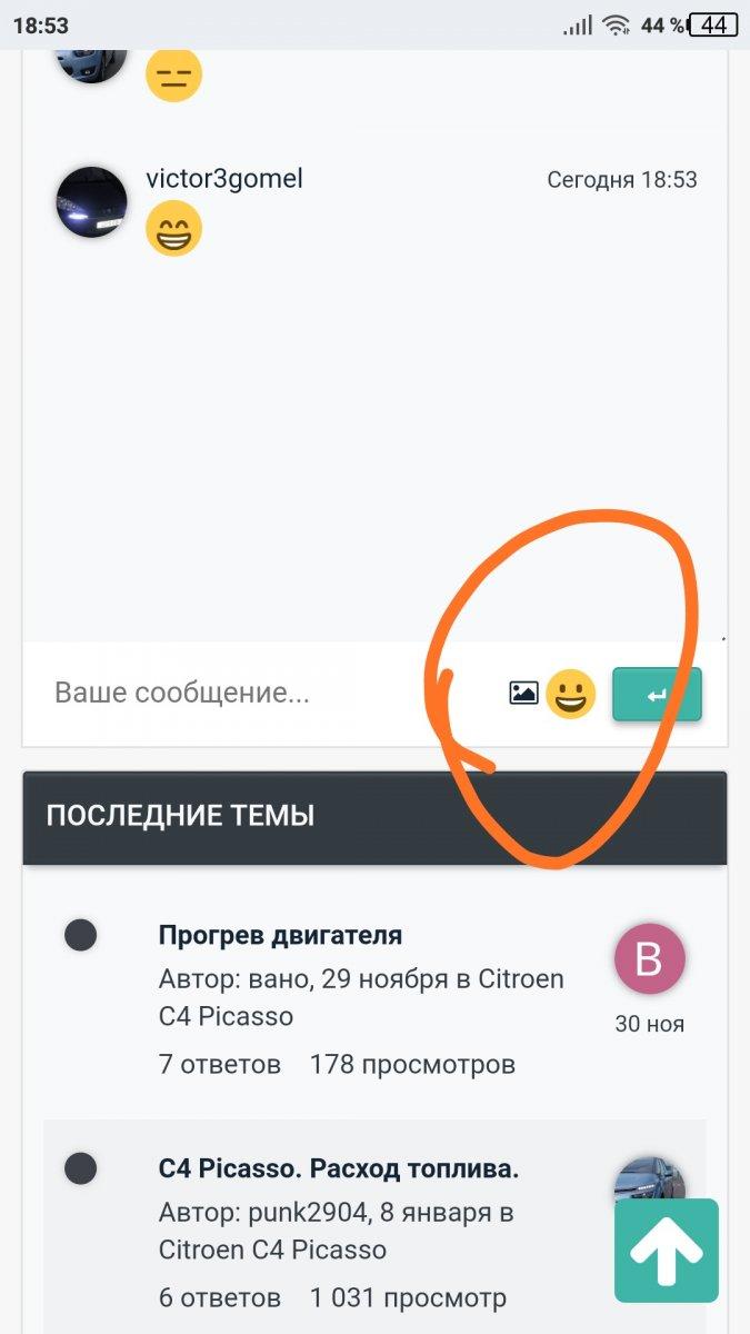 Screenshot_2018-12-14-18-53-24-929_com.android.chrome.png