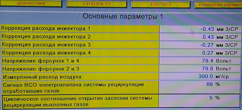 2000_2.jpg