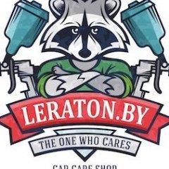 LERATON.BY