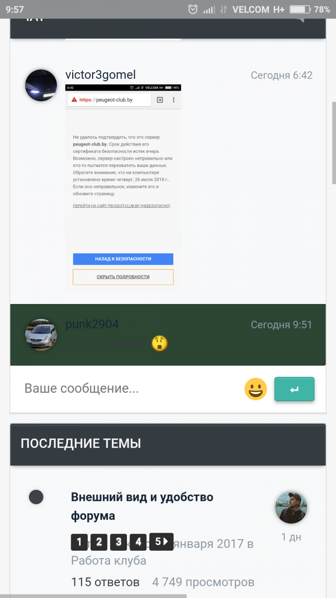 Screenshot_2018-07-26-09-57-26-943_com.android.chrome.png