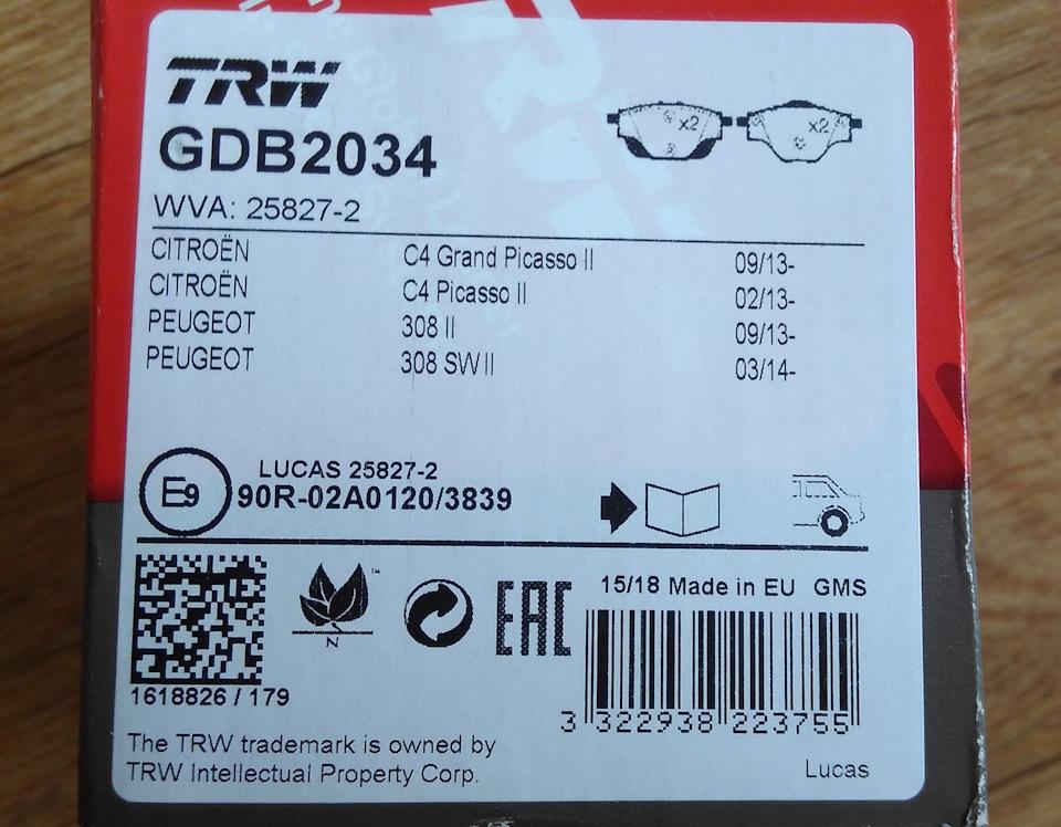 Задние тормозные колодки TRW GDB2034