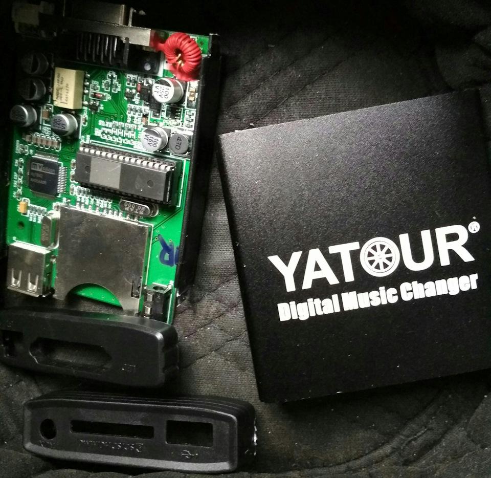 Модернизация YATOUR. Увеличение громкости.