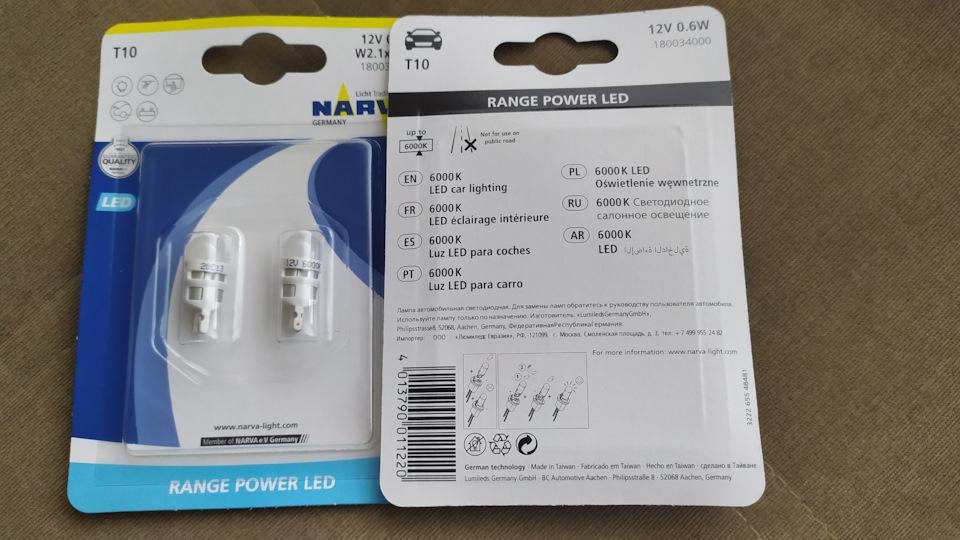 Переход освещения салона на LED